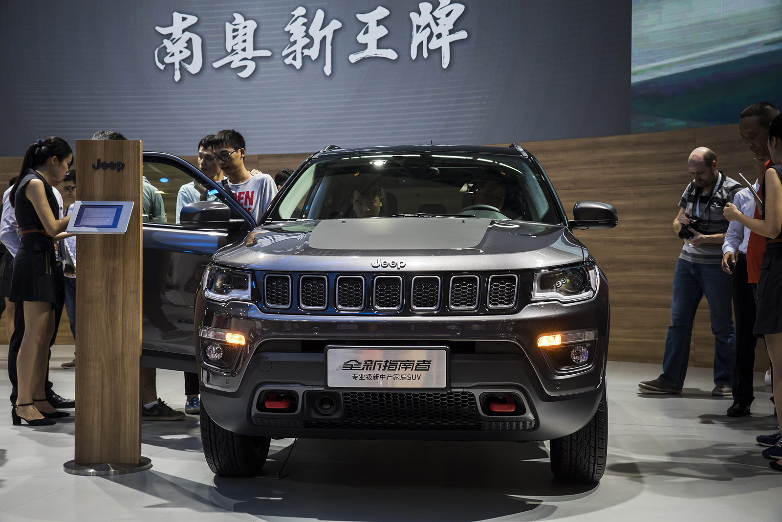 China S Great Wall Sets Sights On Jeep